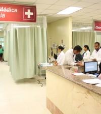 La emergencia del hospital Ney Arias Lora.